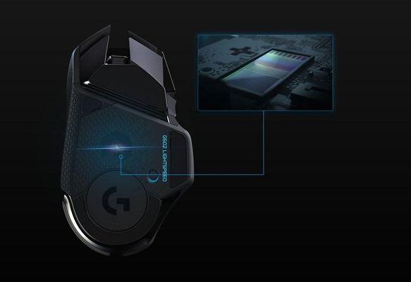 Herná myš Logitech G502 Lightspeed káblová 16 000 DPI programovateľné tlačidlá