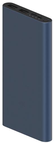 Power banka s podporou rýchlonabíjania Xiaomi Mi 18W Fast Charge Power Bank 10 000 mAh 3 rýchle nabíjanie